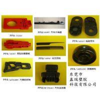 机械强度好PA66美国杜邦HTN53G50HSLR BK083冲击性能好PA66加纤50%增强