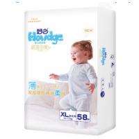 好之全能系列纸尿裤婴儿纸尿裤制造商代加工ODM