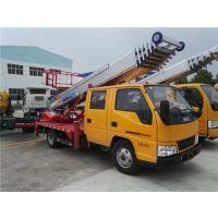 广告牌安装车 路灯维修16米折臂式升降式高空作业车