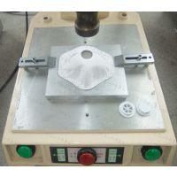 口罩呼吸过滤阀超声波热压焊机