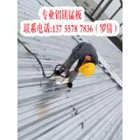厂家直销批发现货 YX65-430直立锁边屋面系统铝镁锰板屋面板铝合金瓦