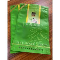信阳金霖包装制品/专业生产茶叶包装,真空袋,小泡袋,免费设计