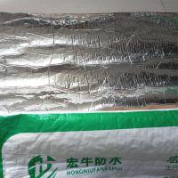 屋面专用自粘防水卷材