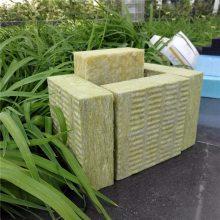 加盟销售优质岩棉板 岩棉保温板 5cm