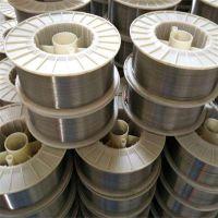 JD310堆焊耐磨药芯焊丝厂家价格