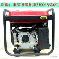 贝隆通用24V直流发电机汽车驻车空调发电机带卡车空调