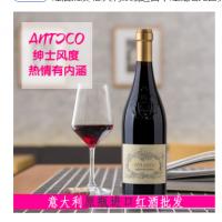 红酒批发 意大利原瓶进口干红威尼托区安蒂克ANTICO梅洛红葡萄酒