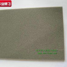 高密度开孔防尘泡棉 环保海绵