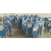 丽水铸铁手动浆液阀 Z73X-10 DN50 铸铁对夹浆液阀批量价优RSM