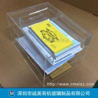 亚克力多层多格文件收纳架 有机玻璃资料架 深圳透明单据票盒