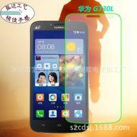 华为手机 G730L钢化玻璃膜 G730L防爆膜 保护膜 深圳厂家生产