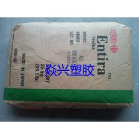 代理销售 永久抗静电剂 日本三井杜邦 Entira MK400 LDPE、LLDPE等,工业应用,包