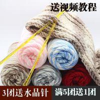 渐变色粗毛线男士女士情侣搭配款棒针超粗手编织围巾的毛线马海毛