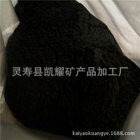 供应各种规格石墨粉 石墨乳 鳞片 土状  胶体石墨 鳞片石墨