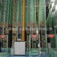 天津货架厂家提供自动化高位货架物流仓库设计安装拆装仓储