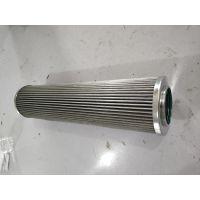 21FC1424-140*400/14汽轮机滤芯,永科净化滤油机滤芯厂家