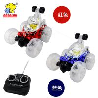 遥控翻斗车玩具高乐3岁以上儿童充电声光360度耐摔翻滚车宝宝特技遥控车