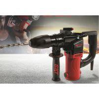 SKT电锤 家用工业级冲击电钻 电动工具大功率电镐 多功能两用电锤