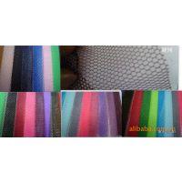 硬网,产品如图 六角网布 广州宏森纺织 广州中大网布批发 中国