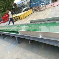 V型槽皮带输送机 定制煤粉装车皮带输送机报价拉萨