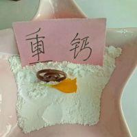 灵寿恒州厂家直销 重钙 重质碳酸钙 油漆 涂料专用1250目重钙