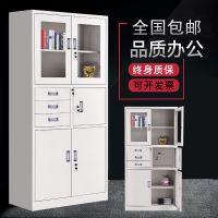 新余地区钢制办公文件柜资料柜更衣柜档案柜财务柜厂家直销
