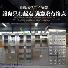 出售承德医用JX-60中药柜定做 销售点 产品质量通过各类检查