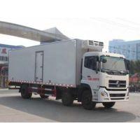 东风天龙9.5米冷藏车程力专汽改装冷藏车全国联保直销包送特价
