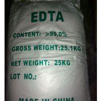 河南宣丰直销EDTA价格 食品级工业级EDTA-2Na生产厂家