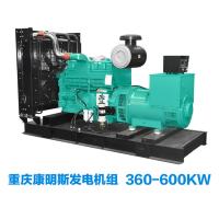 400KW发电机出租 进口发电机出租