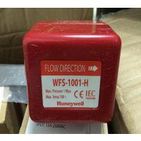 霍尼韦尔流量开关WFS-1001-H,WFS-1002-H,WFS-1003-H西北一级总代理