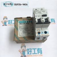 西门子 5SU9356-1KK06漏电保护器
