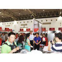 2019北京国际餐饮加盟展会
