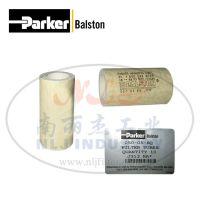 Parker(派克)Balston滤芯050-05-BQ