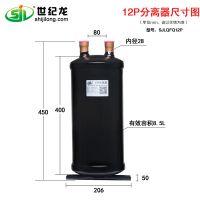 热泵气液分离器 空气能气液分离器 汽液分离器