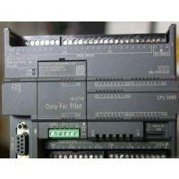 贵州(SIEMENS)变频器MM430总代理芯云通科技