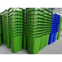 240升塑料垃圾桶什么牌子的好济南信源塑业厂家直销
