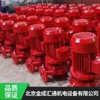 消防水泵价格表,消防水泵,北京消防水泵生产厂家,北京金成汇通机电设备有限公司
