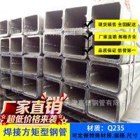供应钢材镀锌方矩管 黑方管 焊接钢管