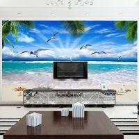 定制大型无缝壁画客厅电视背景墙布壁纸墙纸3D立体海景风景