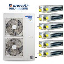 北京格力户式家庭中央空调系列 GMV-NHR22PL/A