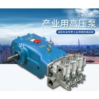 日本丸山Maruyama水泵MW1050高压中型清洗机/中型装置配备用水泵