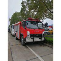 凯马JDF5101GXFSG30四驱森林消防车