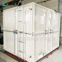 组合式smc玻璃钢水箱 屋顶消防水箱 饮用水装配式FRP玻璃钢水箱