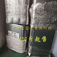 日本信越消泡剂KS66 油性油墨涂料型消泡剂 1公斤起订