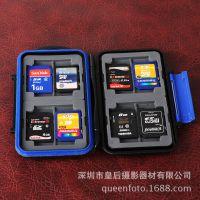 背包客相机存储卡盒 收纳卡包SD CF手机TF卡防水防摔内存卡盒