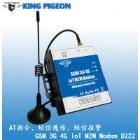 金鸽D222  太阳能监控系统数据传输模块  充电桩短信报警模块