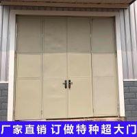 佛山厂家生产特种钢制超大门工厂仓库大门定制镀锌板整套门