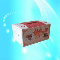 包装盒纸箱定做包装盒定做食品包装盒手提箱