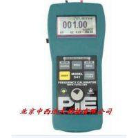 中西特价频率校验仪 型号:AD38-PIE 541库号:M275016